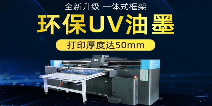 74岁大爷用5千双筷子搭出黄鹤楼,UV打印机的精细化做工-【蓝图数码】