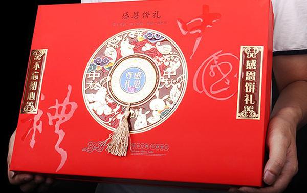 蓝图uv机 月饼盒包装