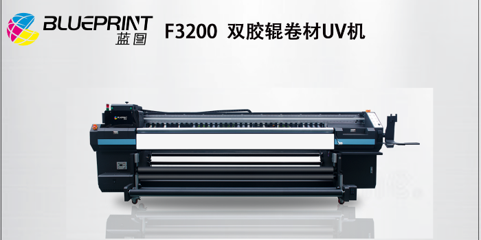 窗帘UV打印机