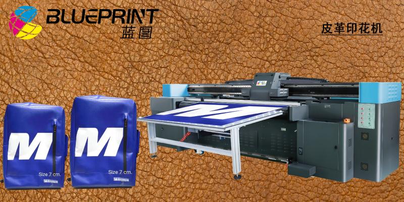 蓝图皮革打印机