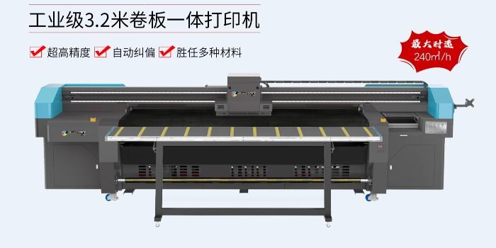 uv卷板一体打印机中涂层的应用