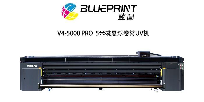 青岛公交集团为什么选择蓝图数码5米uv打印机和喷绘机?-【蓝图uv机】