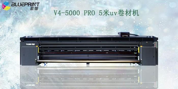 UV喷绘机蕴藏小技巧分享-【蓝图数码】