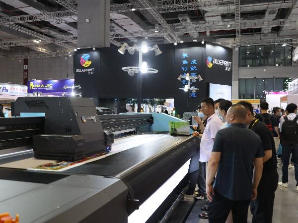 2021年7月上海广印展_2