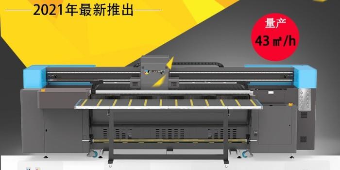 木门行业专用的木门uv打印机,江苏uv机厂家直销,尺寸可定制