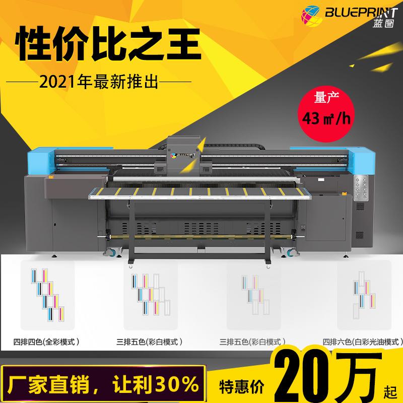 木门uv打印机