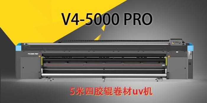 第二十五届迪培思广州秋季广告标识展将延期举办-【蓝图uv机】