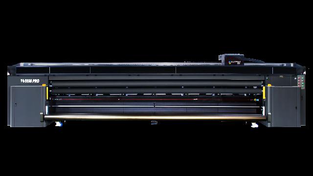 磁悬浮5米uv卷材机 V4PRO