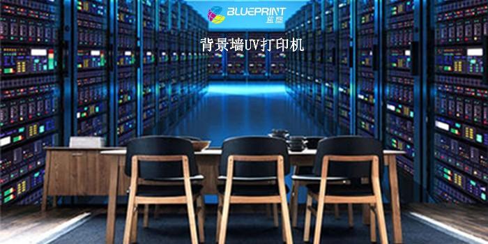 【蓝图UV机】这样惊艳的UV背景墙,您看过吗?