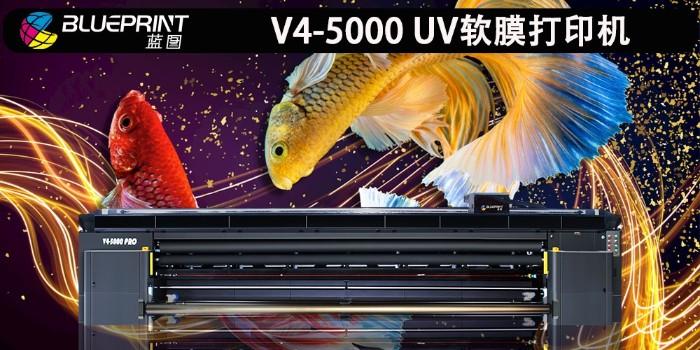 PVC网格布UV打印机