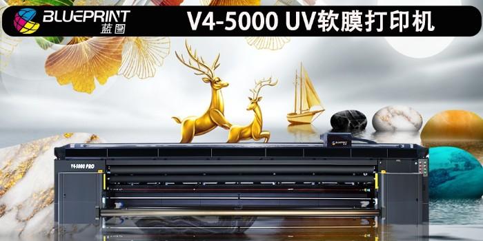 UV天花软膜打印机-软膜打印机厂家-【蓝图uv机】-厂家直销