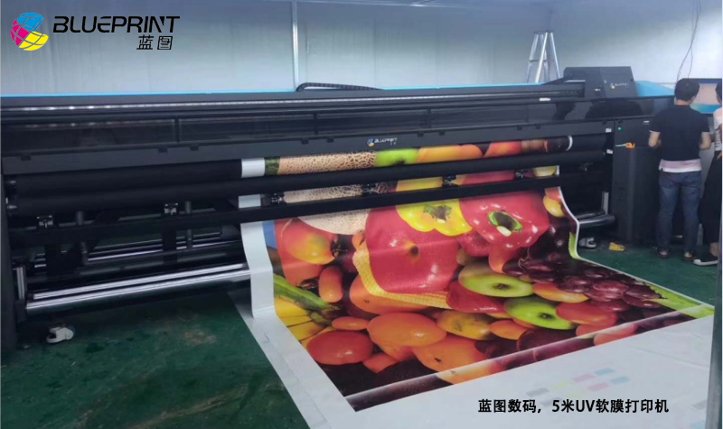 蓝图UV软膜打印机