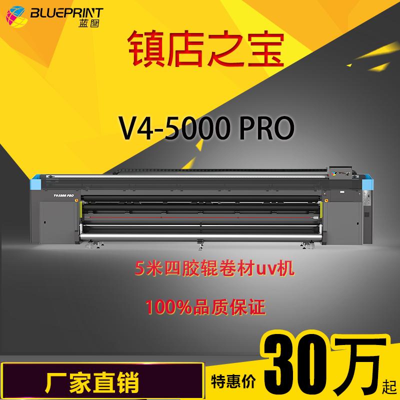 5米软膜uv打印机