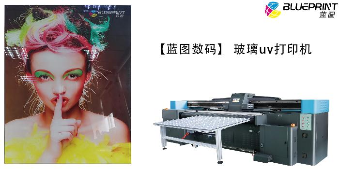玻璃uv打印机多少钱