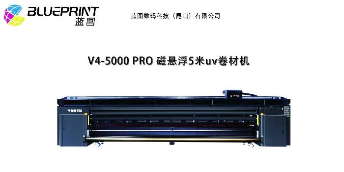 5米uv卷材机