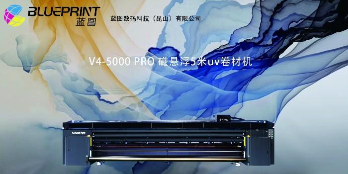 京瓷喷头占据UV打印机行业配置新高-【蓝图数码】