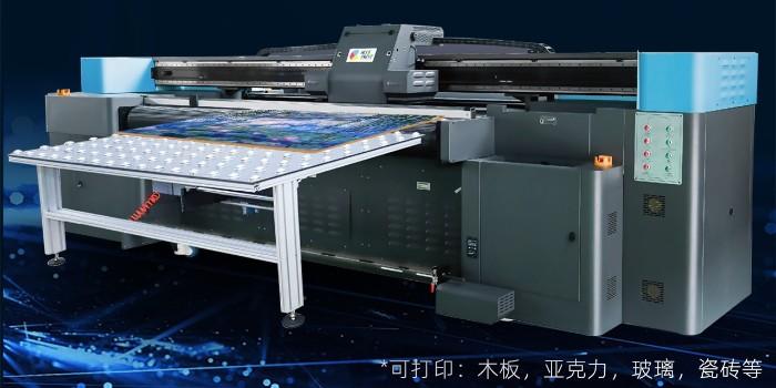 保护环境,UV打印机厂家做到了吗?-【蓝图数码】