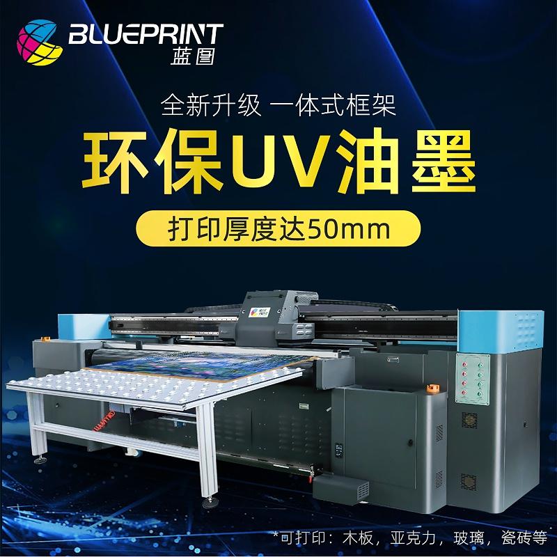 UV卷平一体打印机