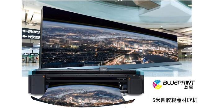 UV打印机的重要部件,UV灯的维护指南-【蓝图数码】