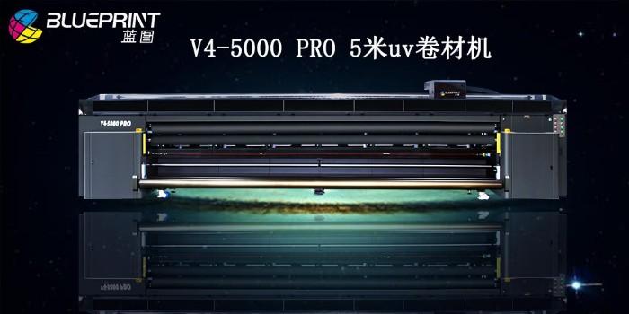 中国三大uv打印机品牌-【蓝图数码】-11年大品牌