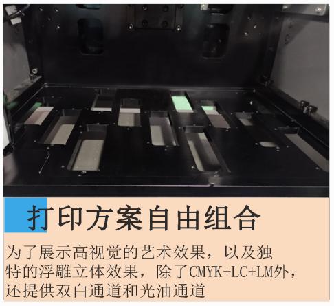 蓝图5米uv卷材机,多种方案打印