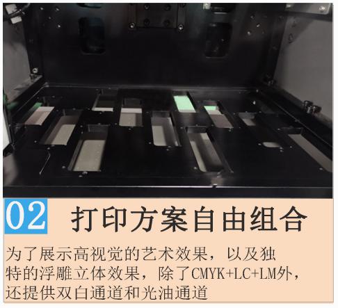 蓝图uv打印机,多种打印方案组合
