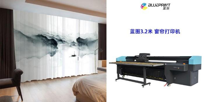 窗帘打印机UV新应用--【蓝图uv机】