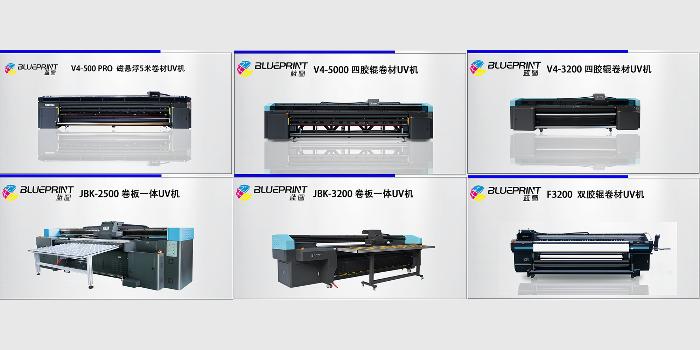 蓝图uv打印机
