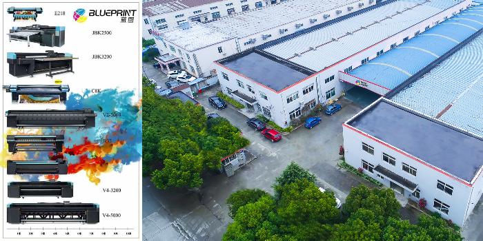 蓝图数码—专业UV打印机生产厂家