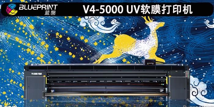 uv打印机喷头柯尼卡1024a的性能特点分析