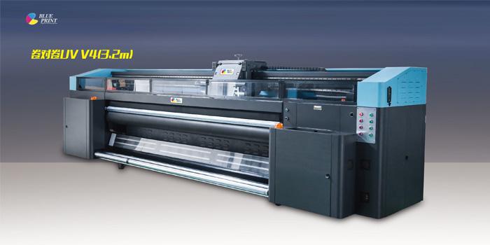 蓝图卷材UV机品质有保证、值得信赖!