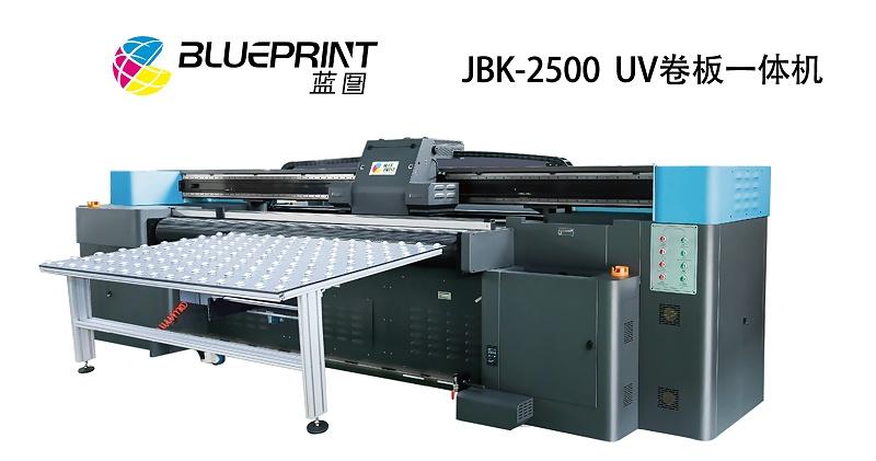 油画布打印机