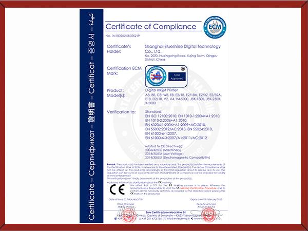 蓝图数码产品CE认证