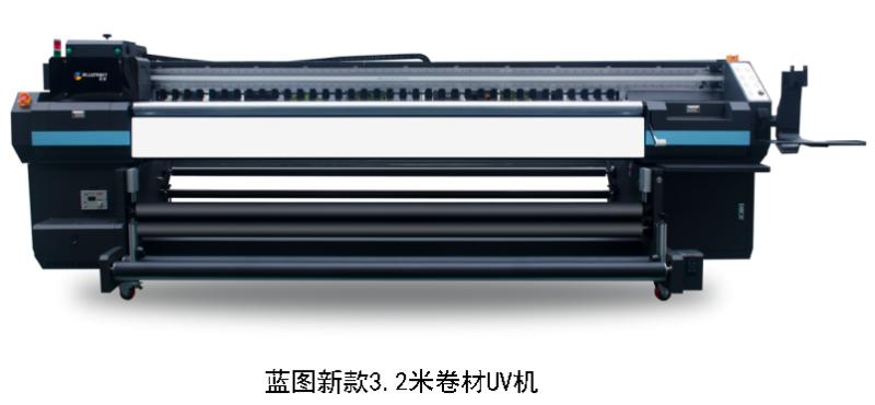 蓝图F3200 uv卷材机