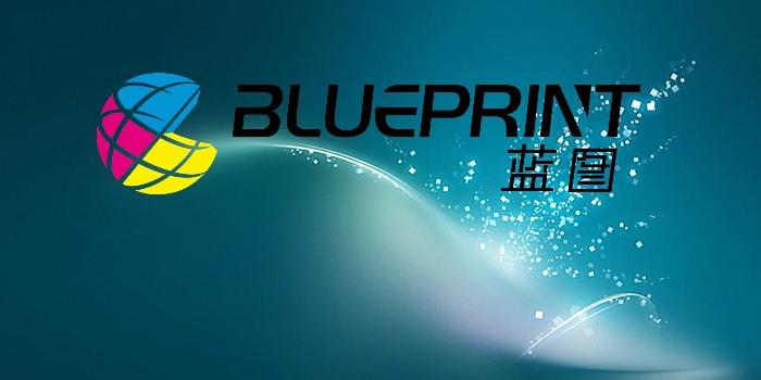 【蓝图UV机】携手【杭州金坤鹏】诚邀您参加ASPL2020杭州第27届广印展