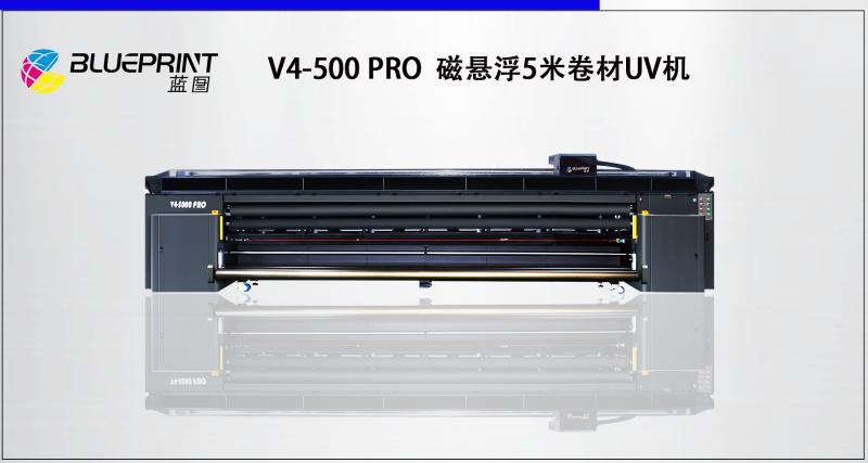 V4-5000 pro