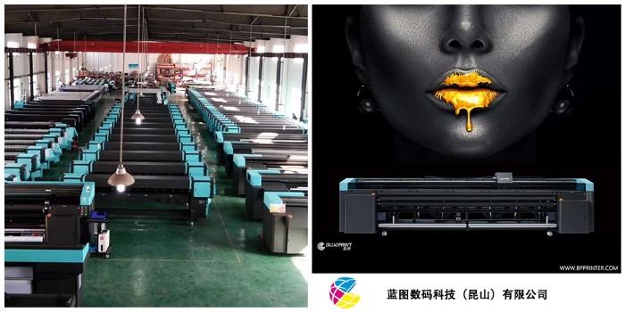 舟山市UV打印机厂家哪家好-【蓝图数码】-12项专利技术