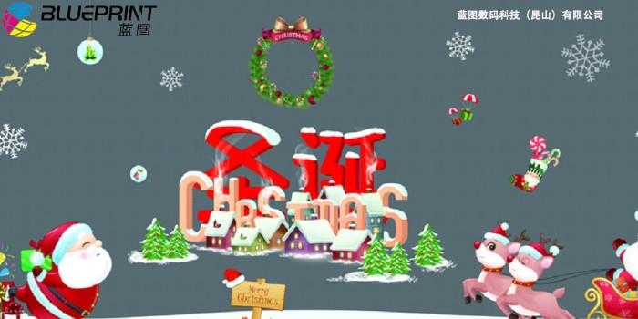 喜迎圣诞,蓝图uv机,圣诞装饰中-【蓝图数码】