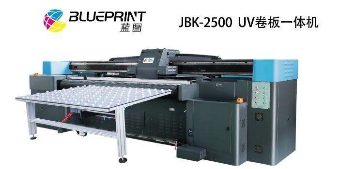 蓝图卷板一体uv打印机