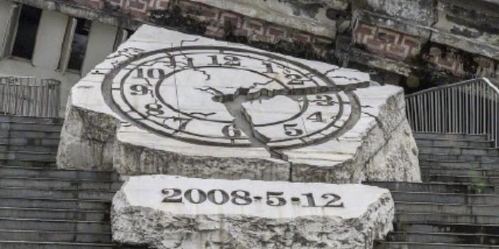 5.12日,汶川地震13周年,愿山河无恙-【蓝图uv机】