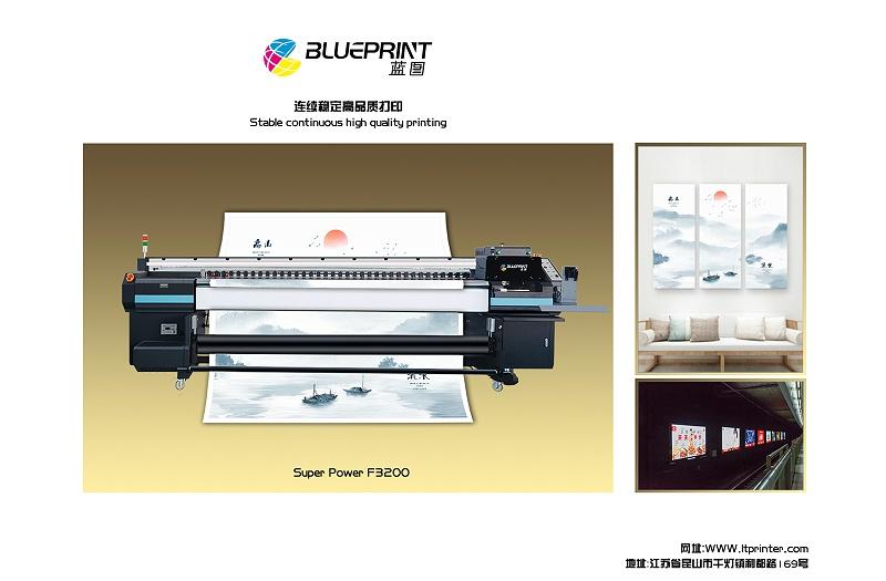 F3200墙纸壁画打印机