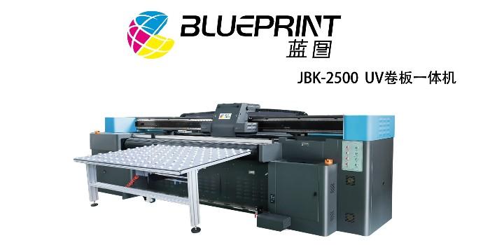 UV机打印板材的优势--【蓝图UV机】