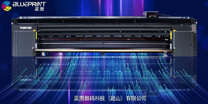 工业UV打印机的必备条件有哪些-【蓝图数码】
