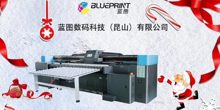 UV卷板一体打印机,圣诞装饰贴打印--【蓝图数码】厂家直销