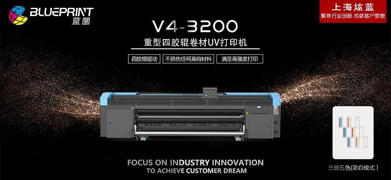 3.2米uv卷材打印机