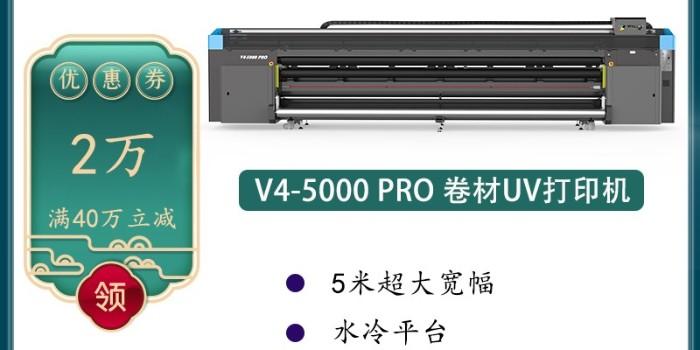 uv打印机夏季保养指南-【蓝图uv机】