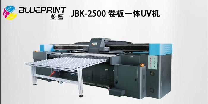 行李箱UV打印机_【蓝图数码】厂家直销
