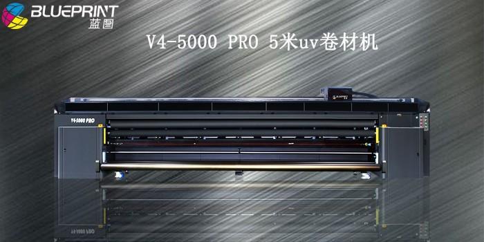 5米uv喷绘机