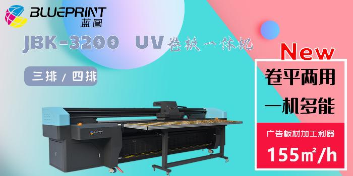 KT板、超卡板、PVC材料通通能打印的卷板一体uv机来啦!