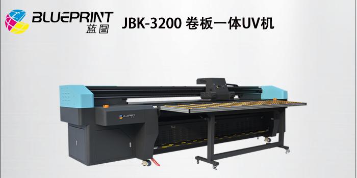 UV卷板一体打印机-【蓝图数码】厂家直销